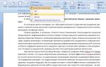 Как сделать скрытый текст в word для антиплагиата?