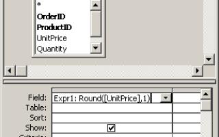 Как сделать округление в access?
