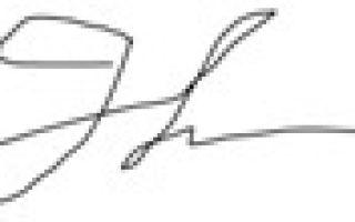 Как сделать подпись под рисунком Word?