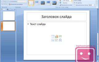 Как сделать перевод строки в ячейке Excel?