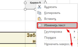 Как сделать объединение строк в Excel?
