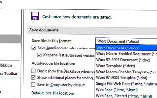 Как сделать режим совместимости в Excel?