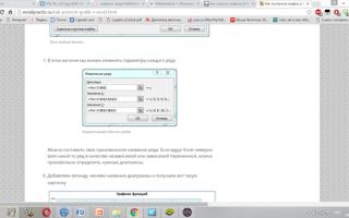 Как сделать случайную выборку в Excel из списка?