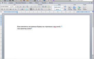 Как сделать гипертекст в word?