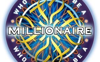 Как сделать игру кто хочет стать миллионером в powerpoint?