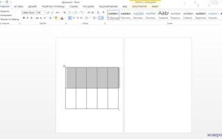 Как сделать объявление в Excel?