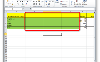 Как сделать одну строку в Excel?