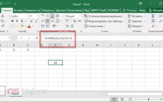 Как сделать подсчеты в Excel?