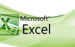 Как сделать раскрывающийся список в Excel 2003?