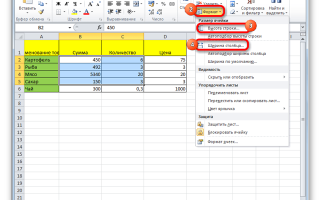 Как сделать высоту строки по содержимому в excel?