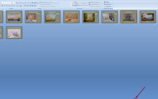 Как сделать презентацию не редактируемой в PowerPoint?
