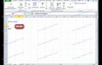 Как сделать равно в Excel?