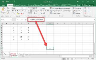 Как сделать относительную ссылку в Excel для макроса?