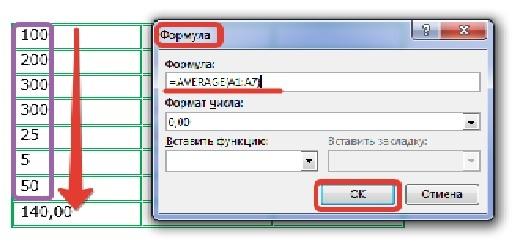 Как в word сделать м2?