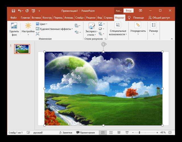 Как сделать итоговый слайд в powerpoint 2010?