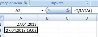 Как в word сделать автозаполнение дат в таблице?