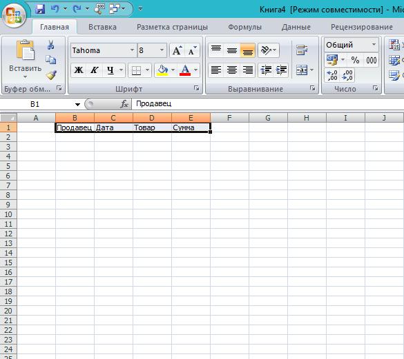 Как быстро сделать сводную таблицу в excel?