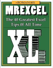 Как сделать алфавитную книгу в excel?