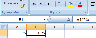 Как сделать числа в процентах в excel?
