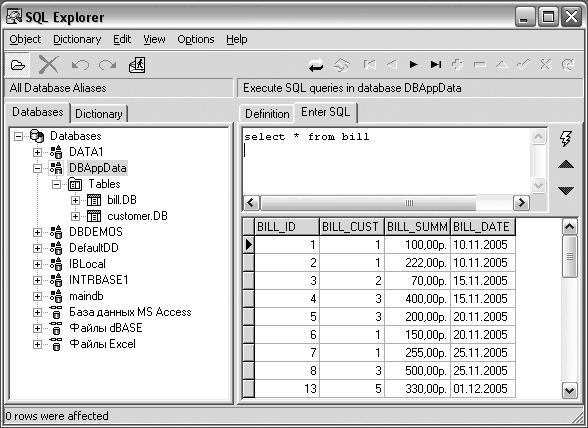 Как сделать поиск в delphi из таблицы access?