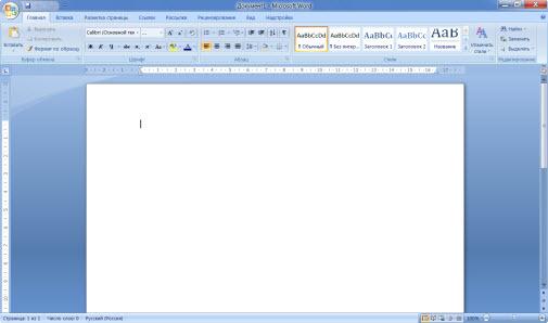 Как сделать афишу на компьютере в word 2007?