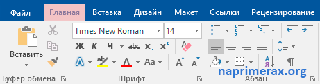 Как сделать раскрывающийся текст в word?