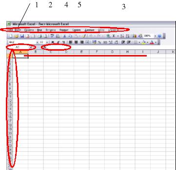 Как сделать тест по информатике в excel с гиперссылками?