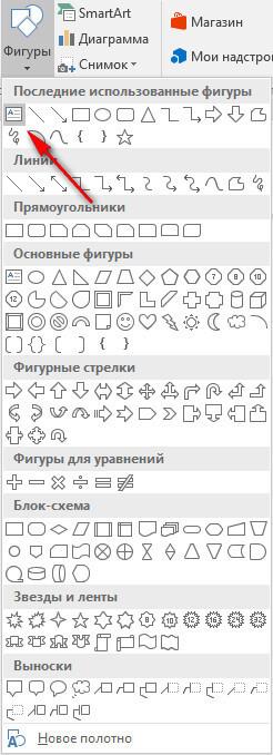 Как сделать разреженный текст в word 2007?