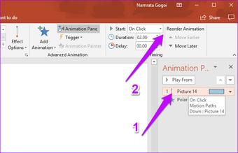 Как в powerpoint сделать анимацию по очереди?