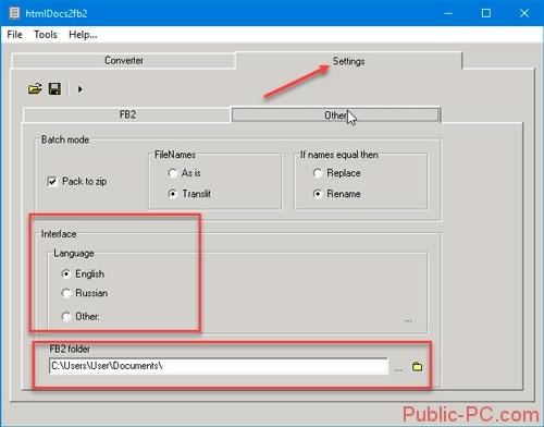 Как сделать файл fb2 из word?