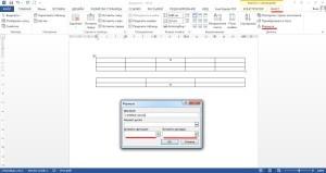 Как сделать формулу в таблице word?