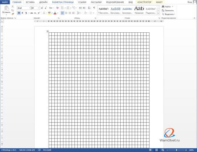 Как сделать тетрадный лист в word 2003?