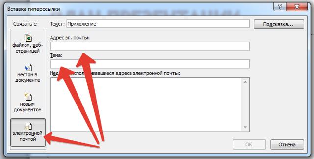Как сделать гиперссылку с возвратом на исходную страницу в powerpoint?