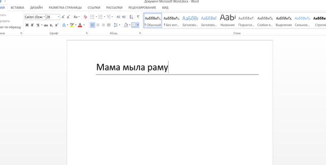 Как сделать черту длинную в word для форм?