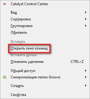 Как сделать список файлов в excel?