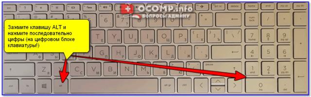 Как сделать знак рубля в word?