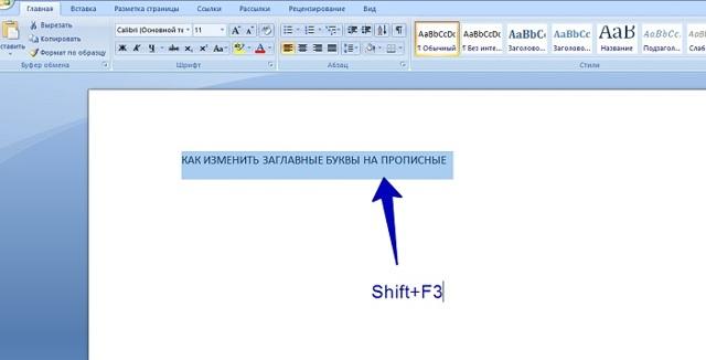 Как сделать шрифт в word больше 72?