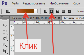 Как сделать золотой цвет шрифта в powerpoint?