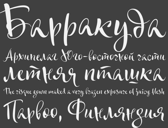 Как сделать красивый шрифт в word?