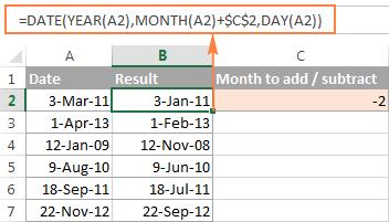 Как сделать чтобы excel не ставил дату?