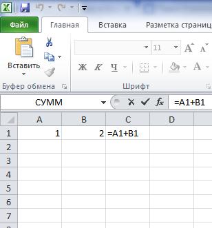 Как сделать цикл с помощью формул в excel?