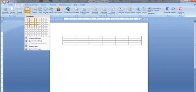 Как сделать красивую таблицу в word?