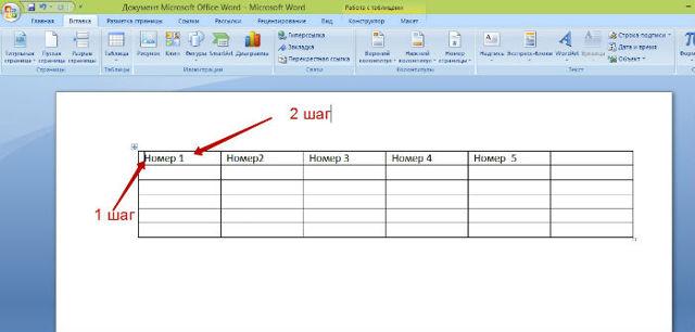 Как сделать из списка таблицу word?