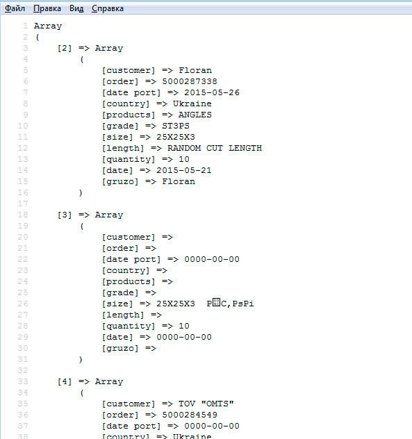 Как из excel сделать базу данных и залить на phpmyadmin?