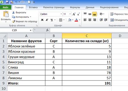 Как сделать нумерацию столбцов в excel?