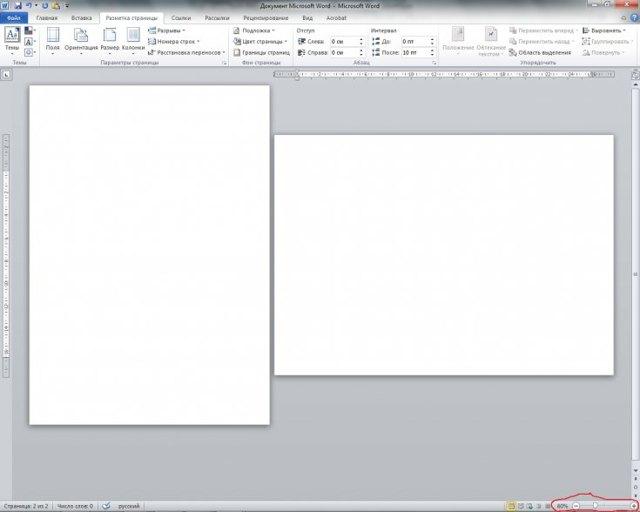 Как сделать страницу в word 2013 альбомной?