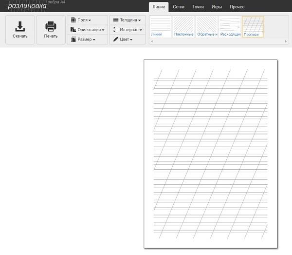Как сделать тетрадный лист в excel?