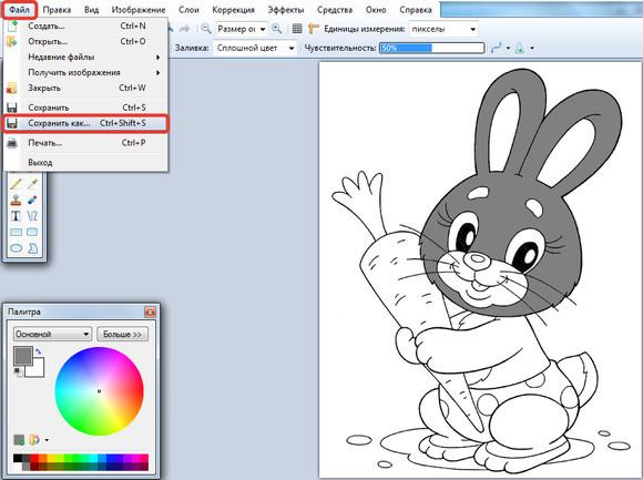 Как сделать раскраску в powerpoint?