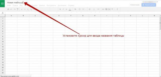Как сделать таблицу меньше в excel?
