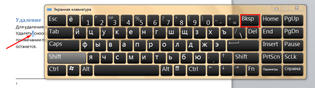 Как сделать текст внизу страницы word?